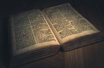 Die alte Familienbibel