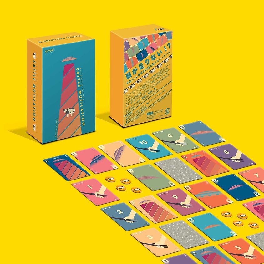 カードたち.jpg