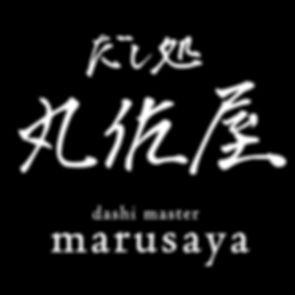 丸佐屋ロゴ.jpg