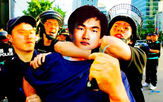 HOT GUY - Mr. Lee!