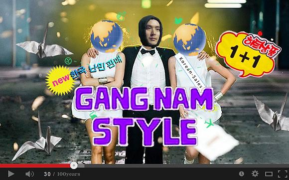 GangNam Style (M/30)