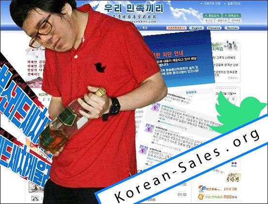 Korea décadence