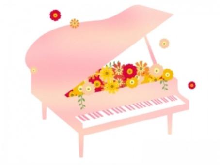 ピアノを弾き始める前に