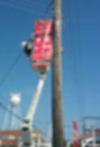 First.pole.banner.hanging.6.19.19.jpg