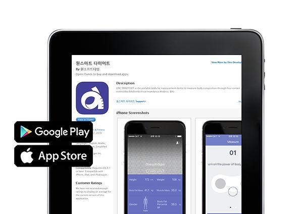 downloade die app du kannst die one smartdiet app über den google play store ider über den apple app store downloaden. außer dem kannst du sie über den qr code auf der box downloaden.
