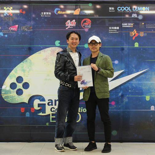 HKGD-GCE-2018 (69)