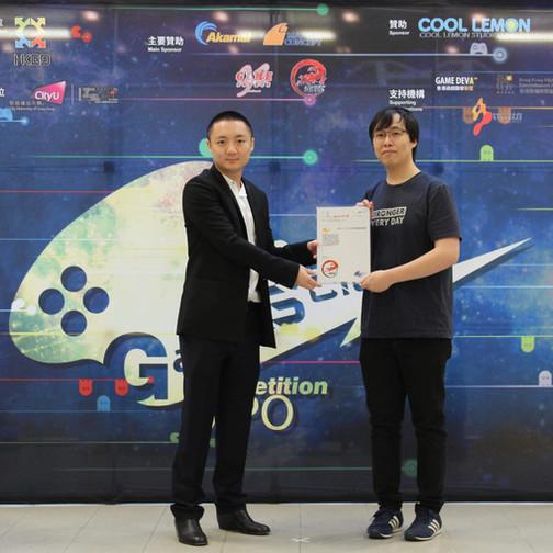 HKGD-GCE-2018 (63)