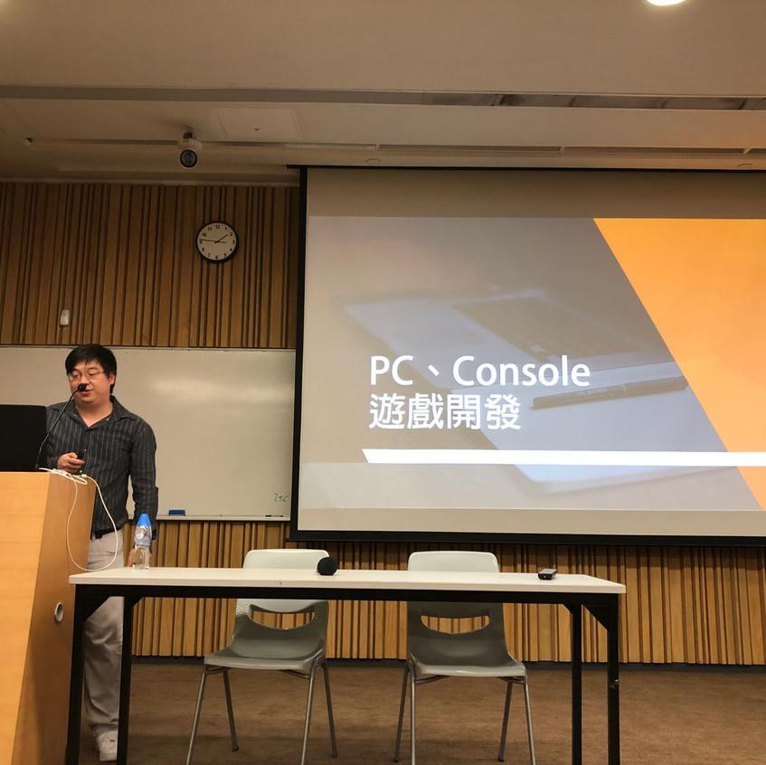 遊戲開發講座 - 李惠利 IVE (3)