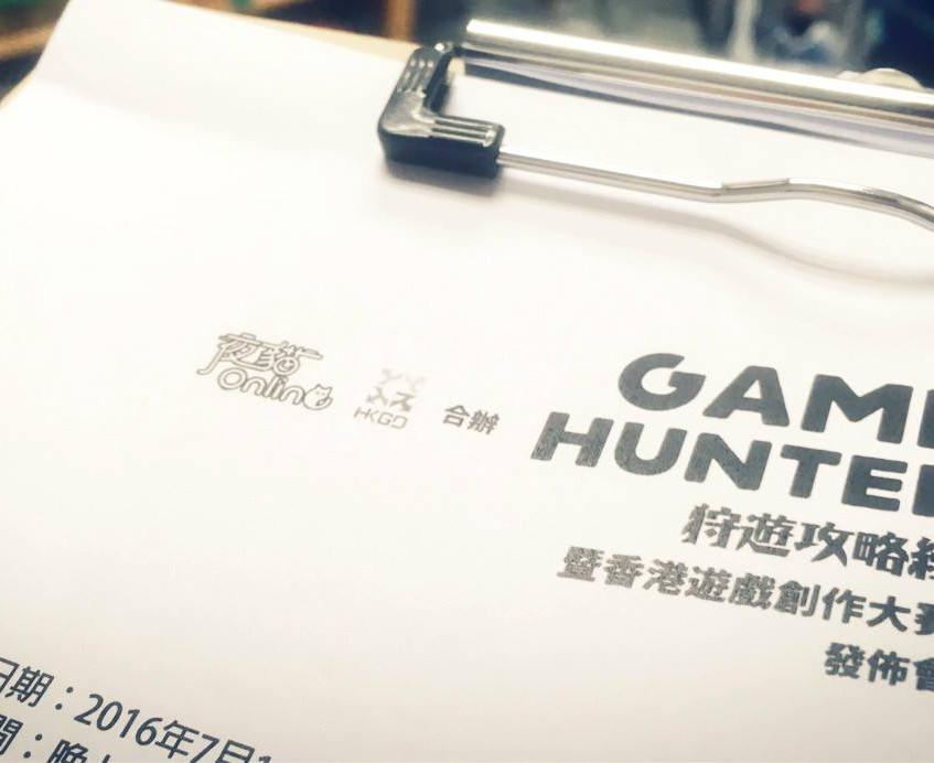 gameHunter-02