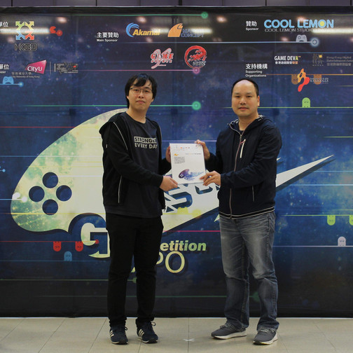 HKGD-GCE-2018 (71)