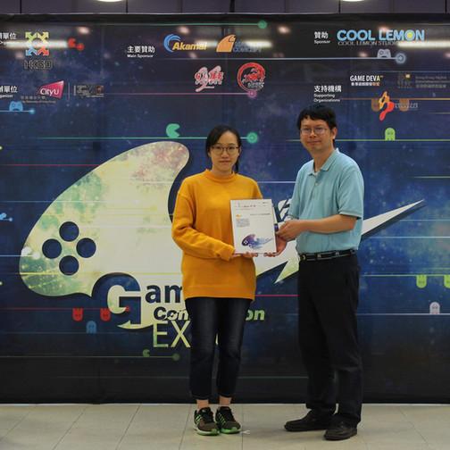 HKGD-GCE-2018 (73)