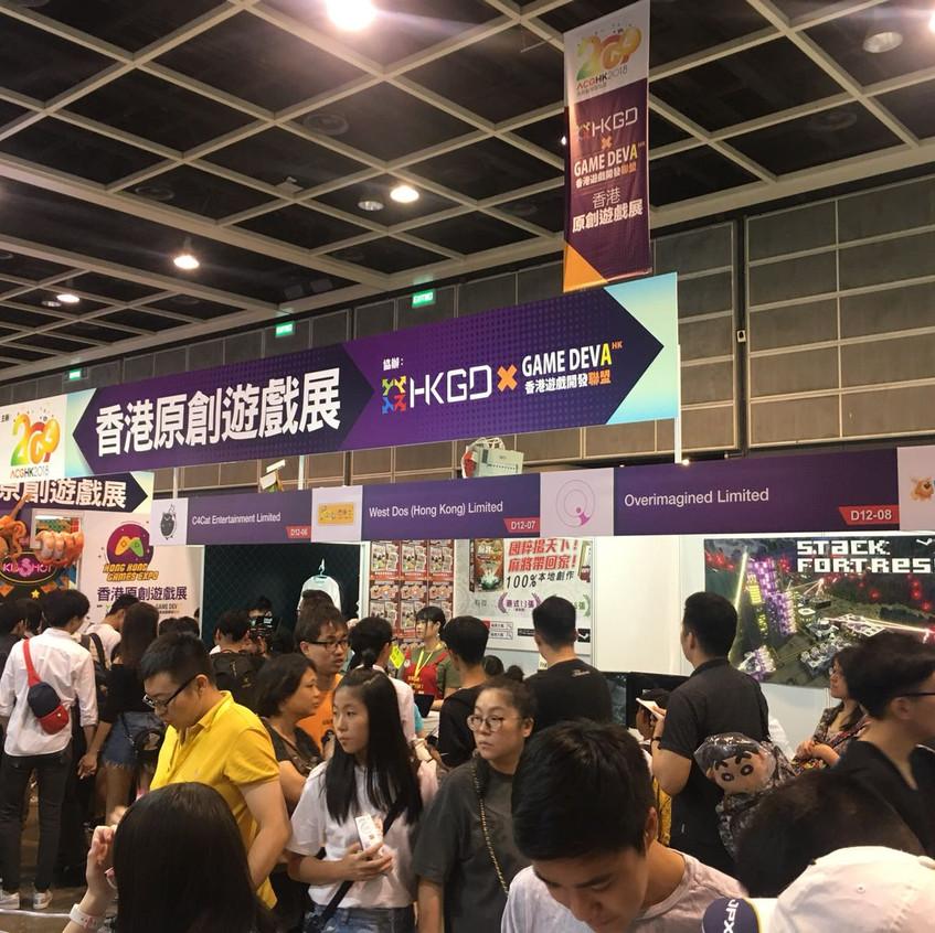 Events-2018 ACG (8)