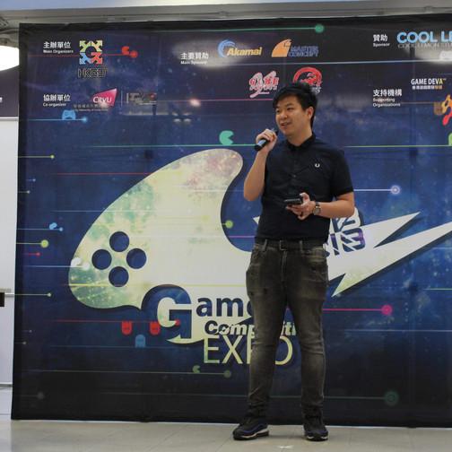 HKGD-GCE-2018 (64)