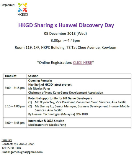 HKGD Sharing x Huawei Discovery Day