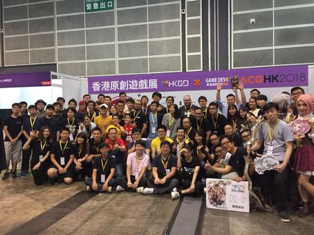 香港動漫電玩節 2018 香港原創遊戲展