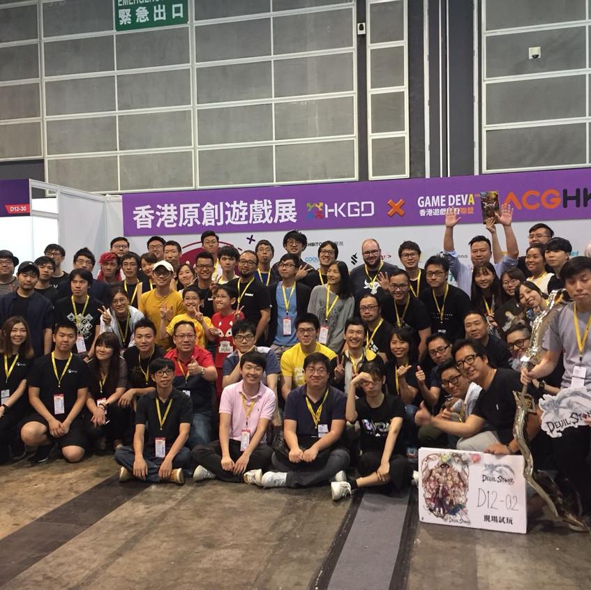 Events-2018 ACG (37)