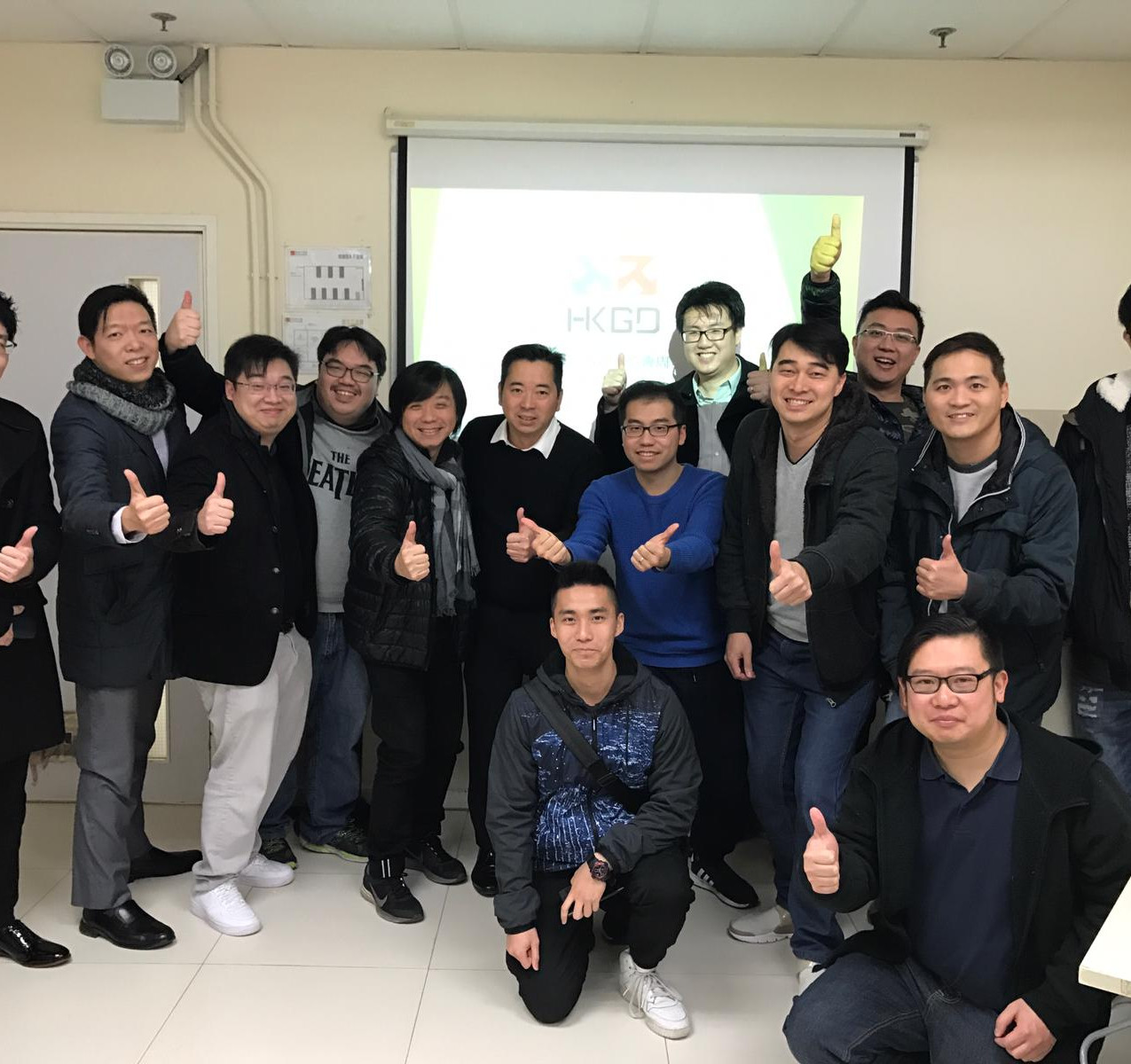 HKGD-AGM2018 (9)