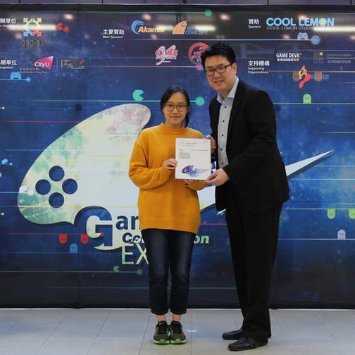 HKGD-GCE-2018 (54)