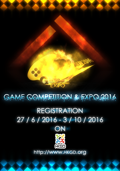 Game Competition & EXPO 2016
