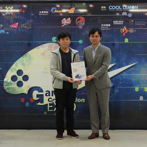 HKGD-GCE-2018 (70)