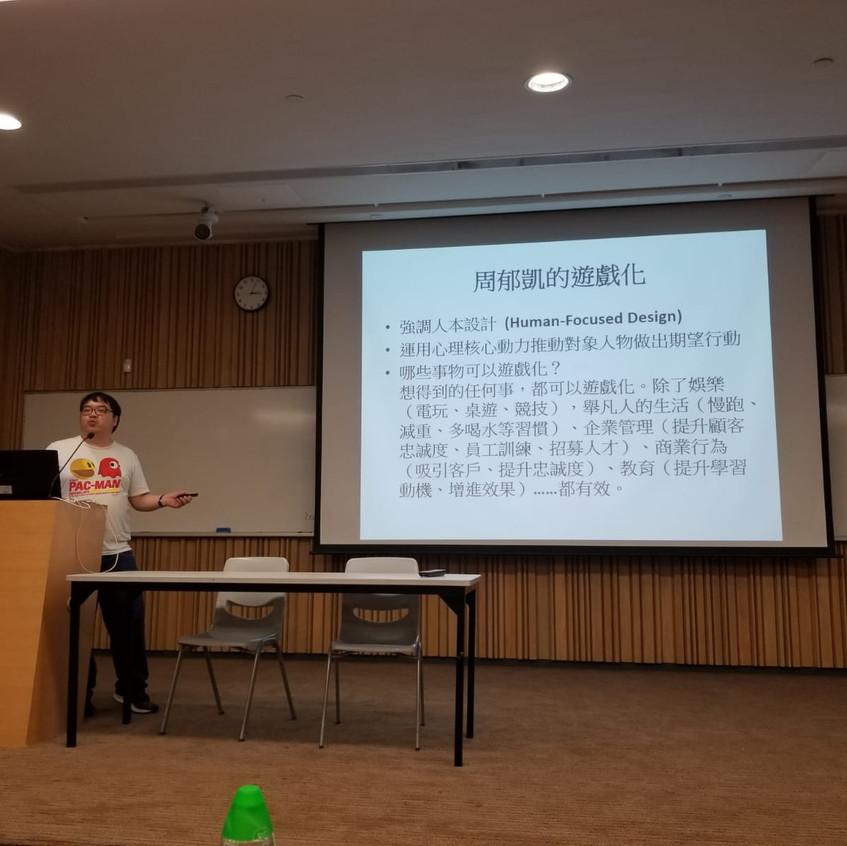 遊戲開發講座 - 李惠利 IVE (1)