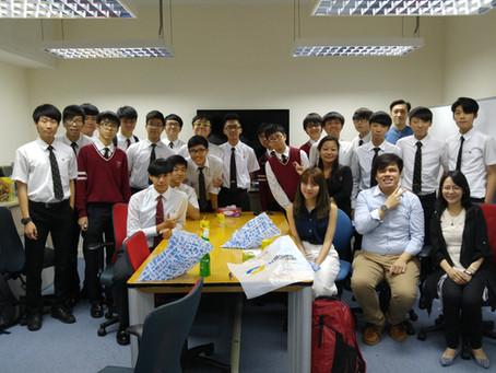 Workplace Visit (HKFYG + HKGD)
