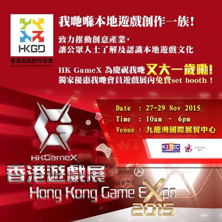 Hong Kong Game Expo 2015