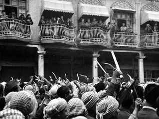 Farhud Day: Remembering the screams