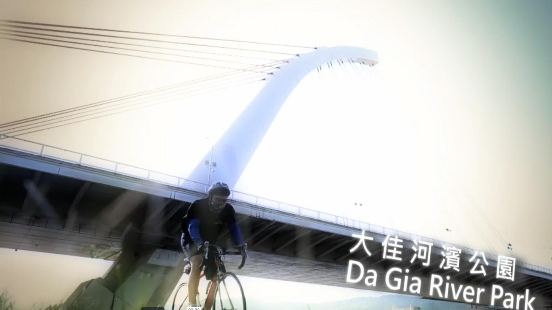 逐夢台北短片