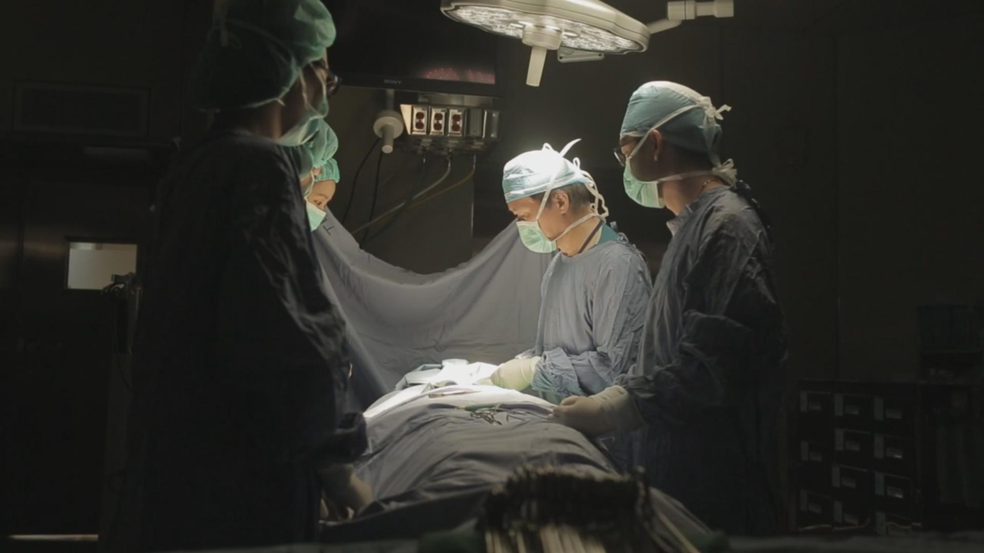 中國醫藥大學附設醫院 記錄片
