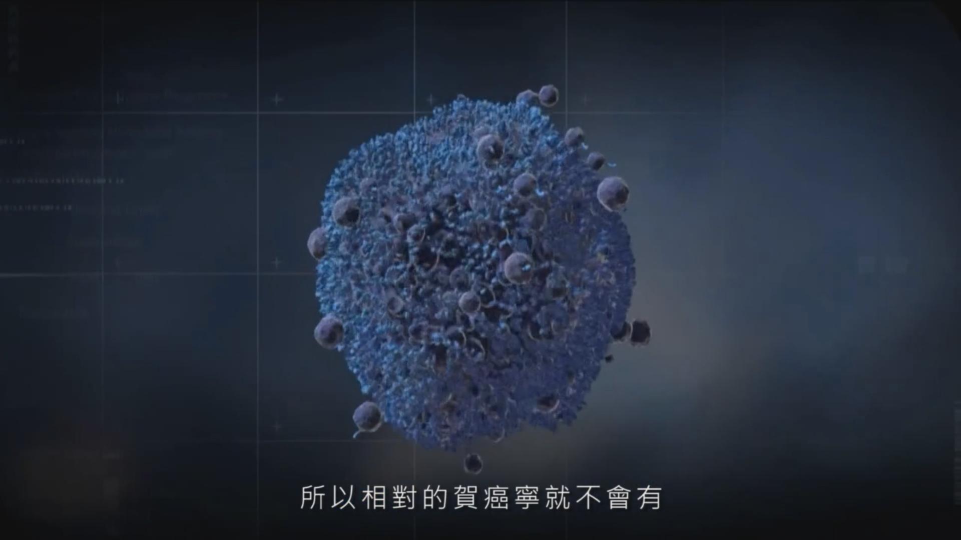 中國醫藥大學附設醫院醫療獎紀錄片