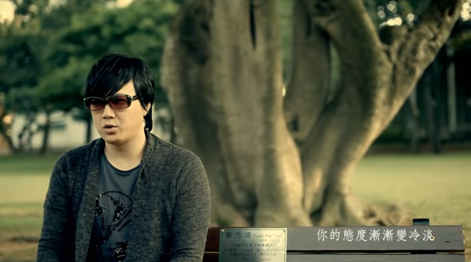 MV 蕭煌奇+李嘉- 愛情的負擔 Music Video