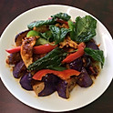 #45  Stir Fried Eggplant