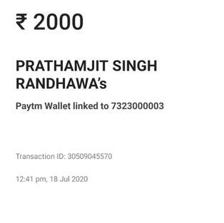 Prize money paid to Loveleen Kaur