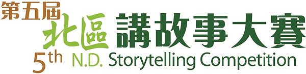 Storytelling icon.png