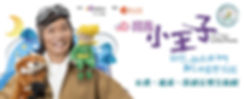 04_Web Banner in NDTH Website_913 x 369