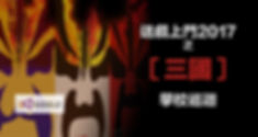 banner-FB-c.jpg