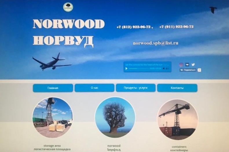 norwood_edited