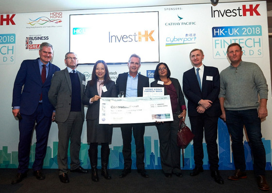 ECSIF @ UK Fintech Awards Ceremony jointly with the Hong Kong Trade and Economic Office (London), Ca