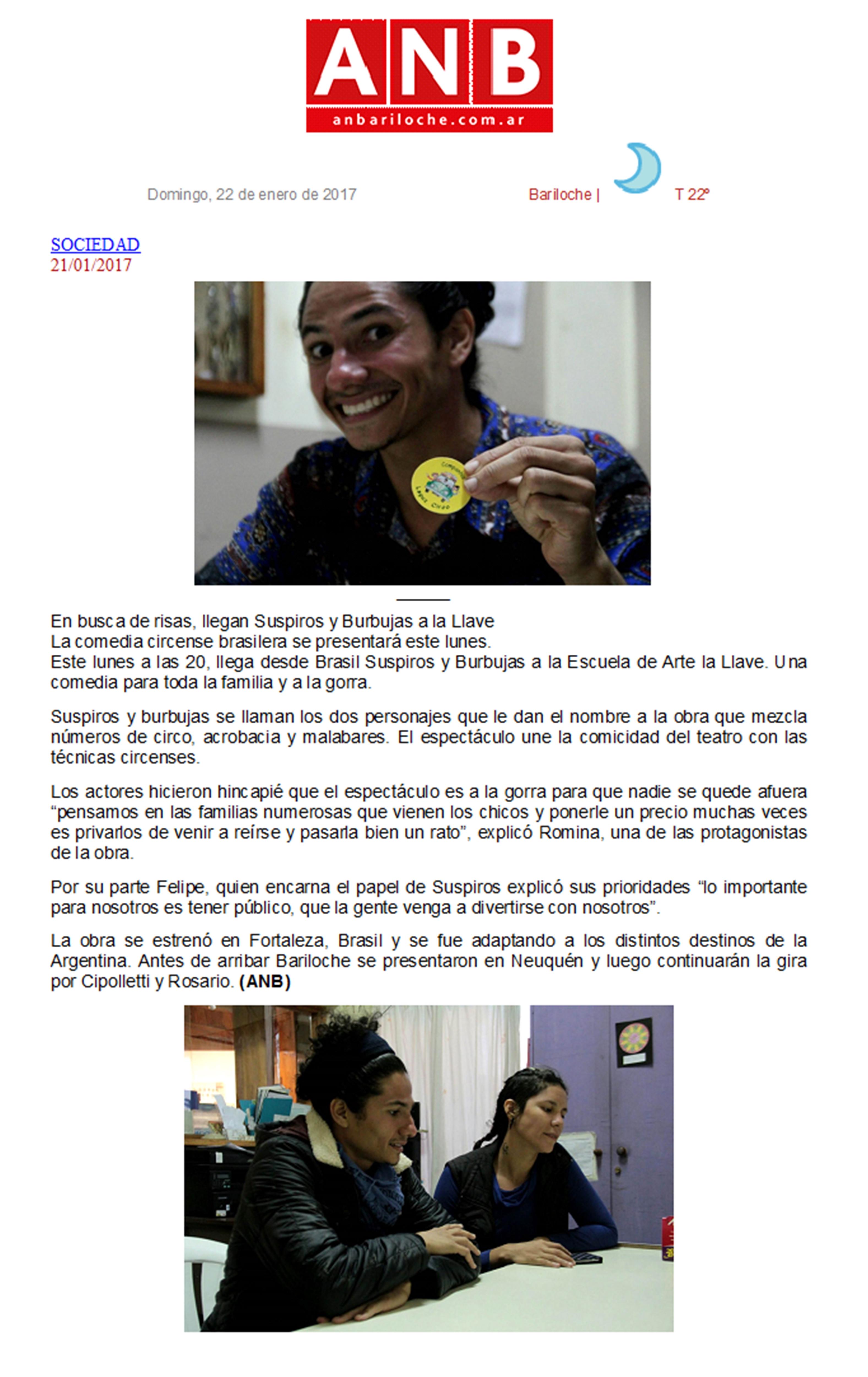 Escuela de Artes La Llave