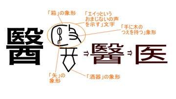 スライド04.jpg