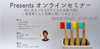 S__69615620.jpg