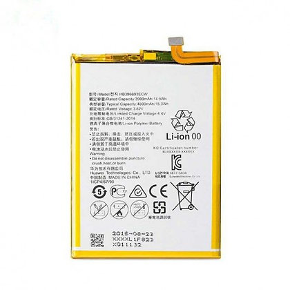 Batterie d'origine Huawei P8 Lite 2017