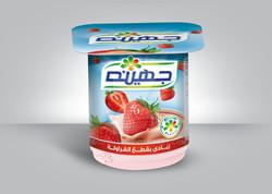 juhayna_yogurt_lable_3d_by_rodymac-d3dky0n