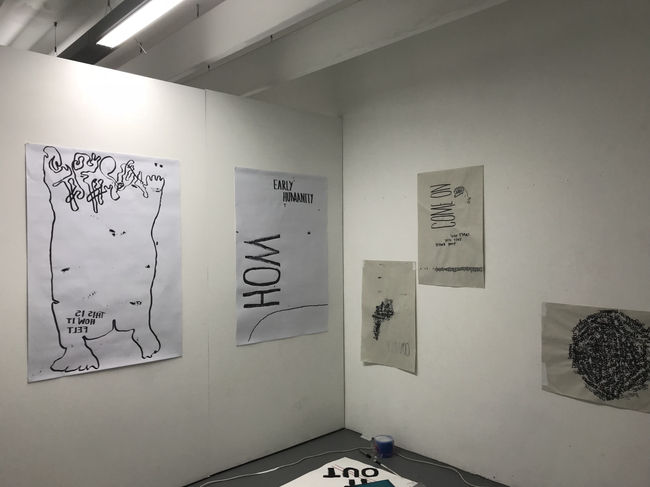 this is how it felt, early humanity, intimidate, use your knife, euryrsleriyrn (installation view)