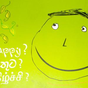 Happy book cover.JPG