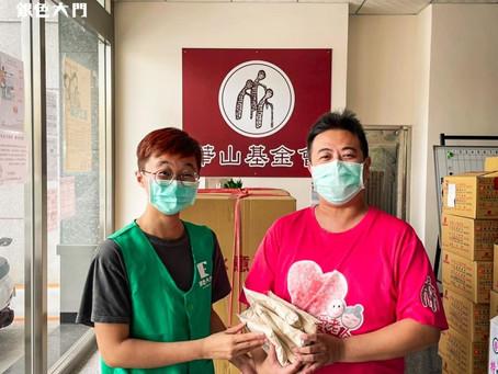【疫情期間,持續媒合贈送物資串連】 華山基金會 嘉義市愛心天使站 到 興村老人食堂