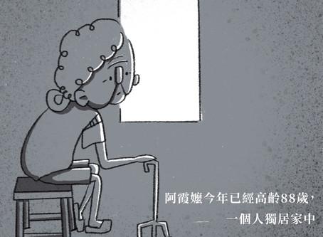 每週一信Ep.54【銀色大門的10月革命!】