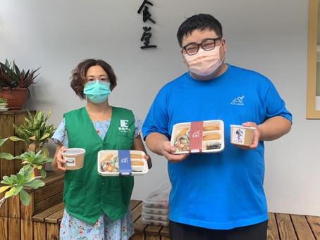 【感謝嘉義在地友善店家贊助!】花壽司 紫薯五寶湯