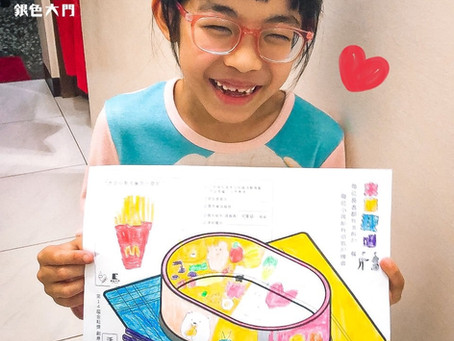 【兒童創作|一起為長輩畫一個便當!】 畫出你想與弱勢長輩分享的美食餐點